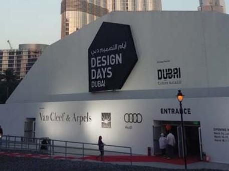 designDays